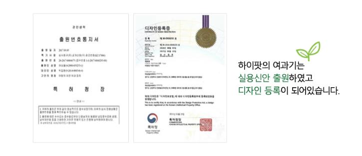 9여과기증명수정.png